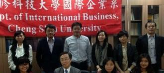 PRESTASI TERBAIK MAHASISWA BINUS DI CHENG SHIU UNIVERSITY TAIWAN