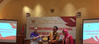 PANCASILA SEBAGAI LANDASAN PEMIKIRAN HUKUM DI INDONESIA
