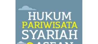PRESENTASI DOSEN DAN MAHASISWA BINUS DALAN ICOLEG 2021